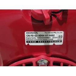 液压机动泵、液压机动泵参数、雷沃科技图片