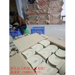 广州专业生产鞋根厂、义成木跟、鞋根图片