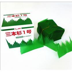 寿司调料、新乡寿司调料哪家好、富利宏(推荐商家)图片