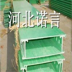 【玻璃钢电缆桥架报价】玻璃钢电缆桥架厂家供应报价-诺言图片