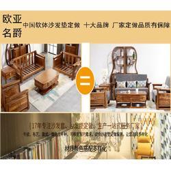 定制沙发垫怎么正确保养图片