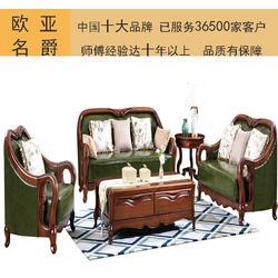 吴江皮沙发翻新巧用布套装点家图片