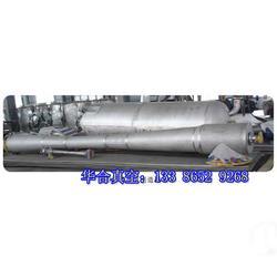 喷射器、华合真空设备实惠、喷射器联系方式图片