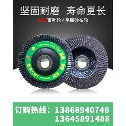 百叶轮生产厂家_百叶轮_【强力锋】专注磨具行业16年图片