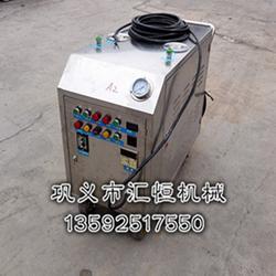 汇恒蒸汽洗车机引领洗车大变革图片