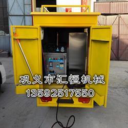 移动蒸汽洗车机厂家移动蒸汽洗车机图片