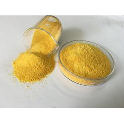 优良聚合氯化铝PAC   高效净水絮凝剂  污水处理厂家图片