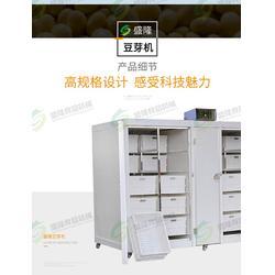 豆芽机芽苗菜、辽宁豆芽机、盛隆食品机械(多图)图片