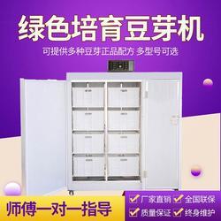 1000斤豆芽机|豆芽机|盛隆食品机械(查看)图片