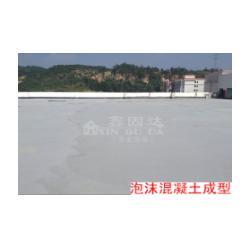 泡沫混凝土哪有卖,上海泡沫混凝土,厦门固达节能图片