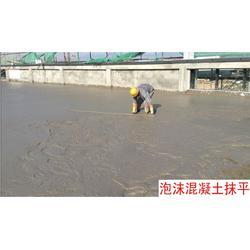 泡沫混凝土施工 厦门固达节能宁德泡沫混凝土