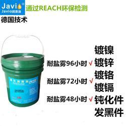 电镀厂专用防锈油有哪些性能特点以及盐雾注意事项图片