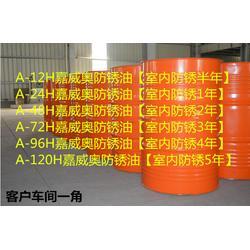 嘉威奧拉伸油專業解決鋁拉伸潤滑難題圖片