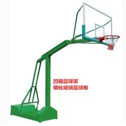 圆管移动式篮球架|奥祥文体|移动式篮球架图片