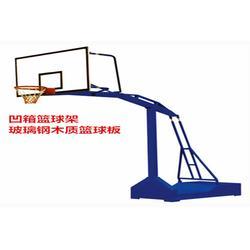 凹箱篮球架|移动式凹箱篮球架|奥祥文体(推荐商家)图片