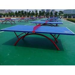 室外乒乓球台尺寸、室外乒乓球台、奥祥体育厂家直销图片