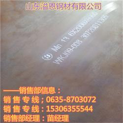 黑河mn13高锰耐磨钢板现货-溢恩耐磨钢板图片