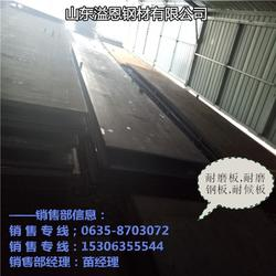 无锡nm360耐磨钢板现货_溢恩钢材耐磨板图片