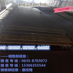 溢恩nm400耐磨板|哈尔滨BHNM360钢板厂家图片