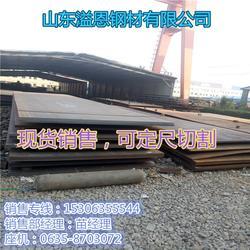 开封hardox400耐磨板厂家、溢恩钢材图片
