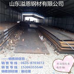 HARDOX400耐磨板厂家_溢恩钢材(图)图片