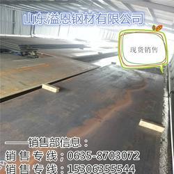 滨州BHNM360耐磨钢厂家直销,溢恩耐磨钢板图片