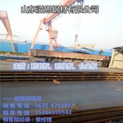 溢恩钢材耐磨板(多图)_嘉兴HARDOX400钢板厂家价格