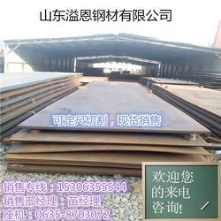 nm400耐磨钢板现货_溢恩钢材耐磨板(图)图片