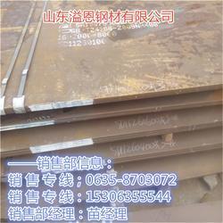 廊坊nm360耐磨钢板厂家直销_溢恩钢材耐磨板(图)图片