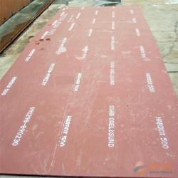 张家口焊达耐磨板-山东溢恩焊达钢板现货(图)图片