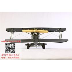 嘉兴铁艺飞机摆件-唐门工艺品专业定制-纯手工铁艺飞机摆件图片