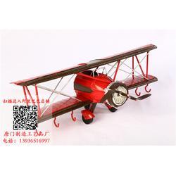 广西铁艺飞机摆件-唐门工艺品专业定制-铁艺飞机摆件哪家好图片
