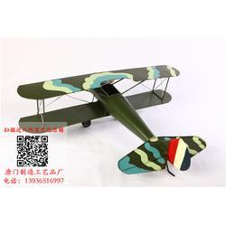 铁艺飞机摆件 甘肃铁艺飞机摆件 唐门制造工艺品