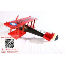 铁艺飞机摆件厂家-铁艺飞机摆件 唐门制造工艺品图片