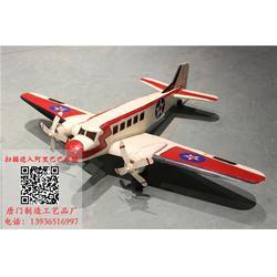 鐵藝飛機掛飾哪家好-麗水鐵藝飛機掛飾-唐門工藝品值得選擇批發