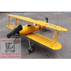 铁艺飞机摆件-唐门工艺品纯手工-铁艺飞机摆件工厂图片