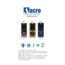 廣東小學氣象科學傳感器套裝-昆山安科隆科技(在線咨詢)