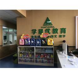 儿童书法兴趣班-学易优教育学习更放心-北京路附近书法兴趣班图片