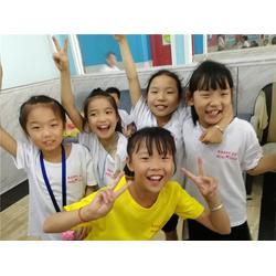 abc儿童英语培训学校-英语培训-学易优教育教出好成绩图片