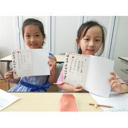 初一语文补习哪里好_学易优教育(在线咨询)_南平语文补习