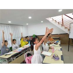 语文补习-荆州学易优教育欢迎您-哪家语文补习班好图片
