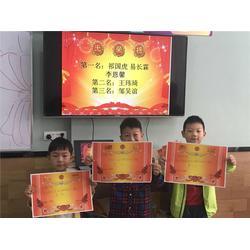 书法培训班-荆州学易优教育欢迎您-学书法培训班图片