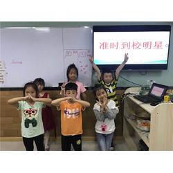 小学一年级数学补习班-语数外补习班上学易优-东门数学补习图片