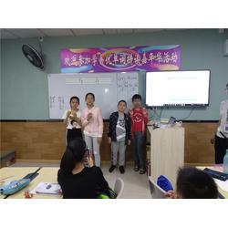 初中数学补习学校 数学补习 语数外补习班上学易优