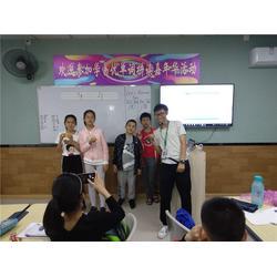 幼小衔接 英文-学易优教育(在线咨询)美加华附近幼小衔接图片