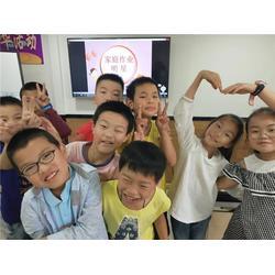 小学生硬笔书法班、北京路附近书法班、学易优针对性教学图片