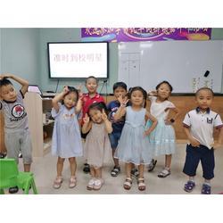 幼升小数学-幼升小-学易优教育学习更放心(查看)图片