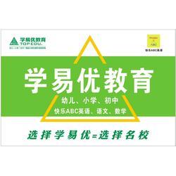 少儿美术兴趣班-花台美术兴趣班-荆州学易优教育欢迎您(查看)图片