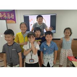 孱陵大道附近语文补习 荆州学易优教育欢迎您 小学语文补习报价