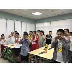 小孩书法培训班-学易优美术绘画培训班-美加华附近书法培训班图片